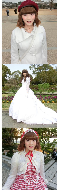 月刊女装子16
